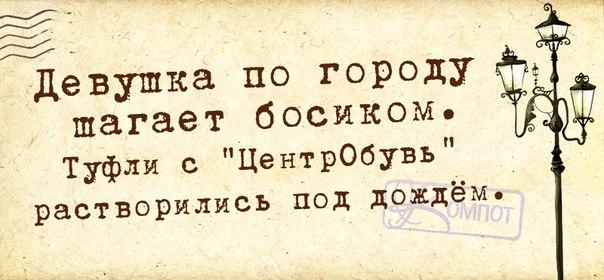 1400357037_frazochki-11 (604x280, 175Kb)
