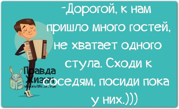 1400356997_frazochki-7 (604x367, 159Kb)
