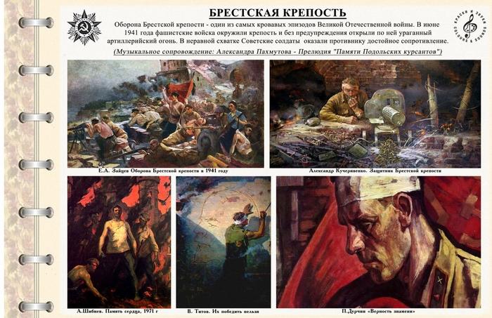 5107871_2_BRESTSKAYa_KREPOST_1_ (700x453, 290Kb)