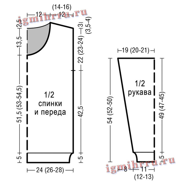 щ2 (700x700, 62Kb)