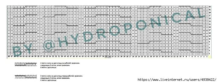 х8 (700x269, 180Kb)