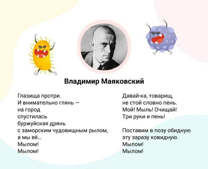 Уголок читателя - 3 - Страница 40 154120118_RSRyoSRyo_1