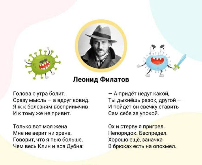 Уголок читателя - 3 - Страница 40 154120122_SSRyoSRyo4