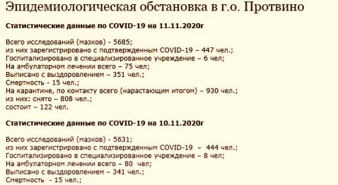 19cv11no20pro (478x262, 105Kb)