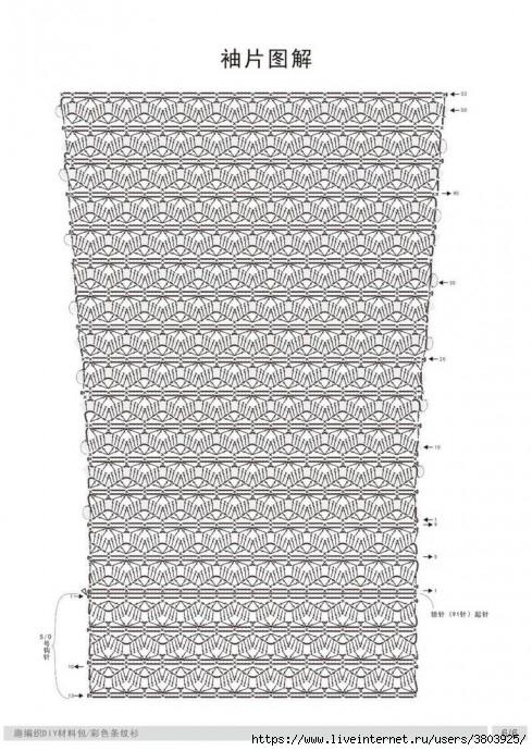 polosatyi-pulover-kryuchkom-images-big (6) (489x690, 257Kb)