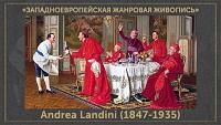 5107871_Andrea_Landini_18471935_1_ (200x113, 33Kb)