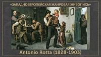 5107871_Antonio_Rotta_18281903 (200x113, 31Kb)