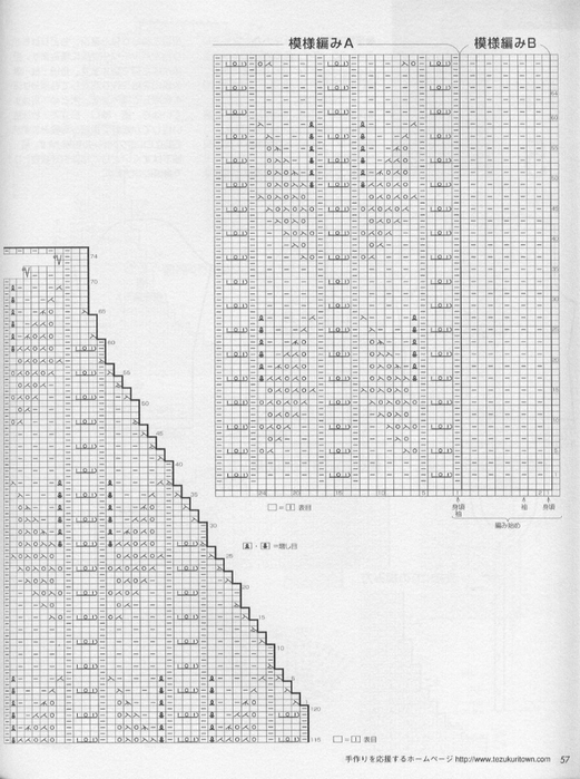 scale_1200 (3) (521x700, 247Kb)
