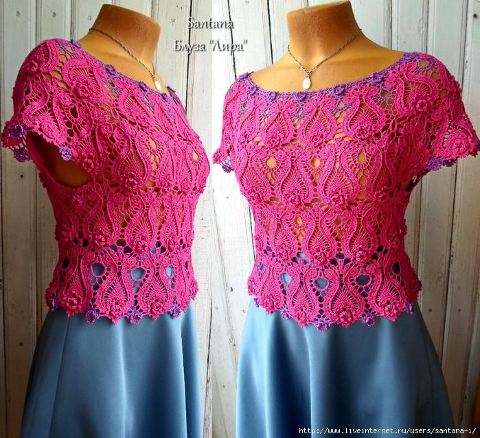 Блуза «Лира» крючком