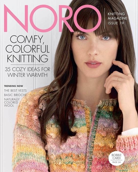Noro Knitting Magazine №19 2021