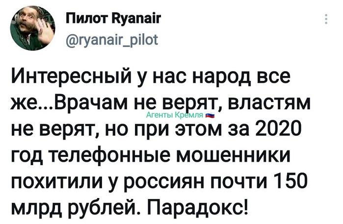 https://img0.liveinternet.ru/images/attach/d/3/156/299/156299868_RR_RRSSS.jpg
