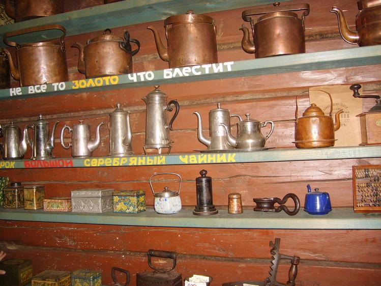 фотографий музей чайника в переславле залесском фото момента