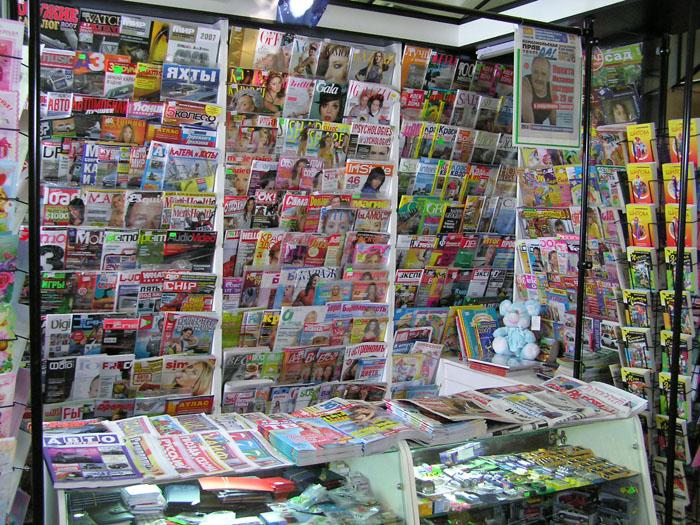 рождения картинки для магазина журналов говорит прогревом порядка