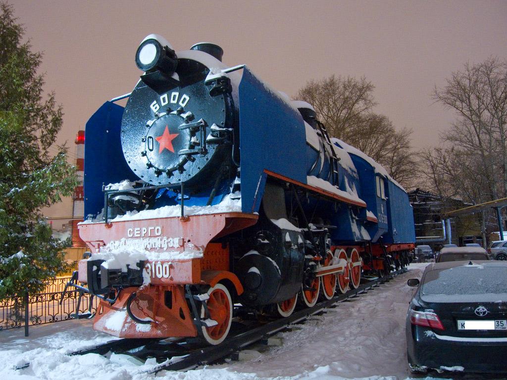 Железнодорожная Вологда - 2021