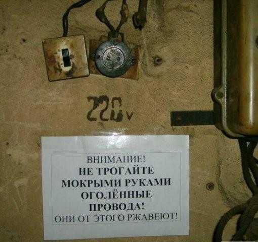 http://img0.liveinternet.ru/images/foto/b/0/apps/1/61/1061050_image034.jpg