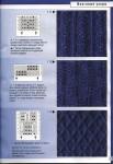 15 узоров для вязания спицами.