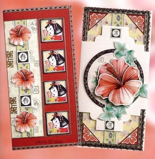 Японский стиль открытки