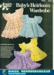 вязание детям крючком и спицами платье для девочки связанное спицами.