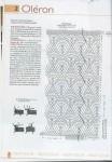 Описание: Идея декора абажура (вязание, крючок.