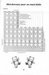 ...Школьные формы для девушек как сшить , Основные условные обозначения по вязанию спицами , Схема вязания на спицах...