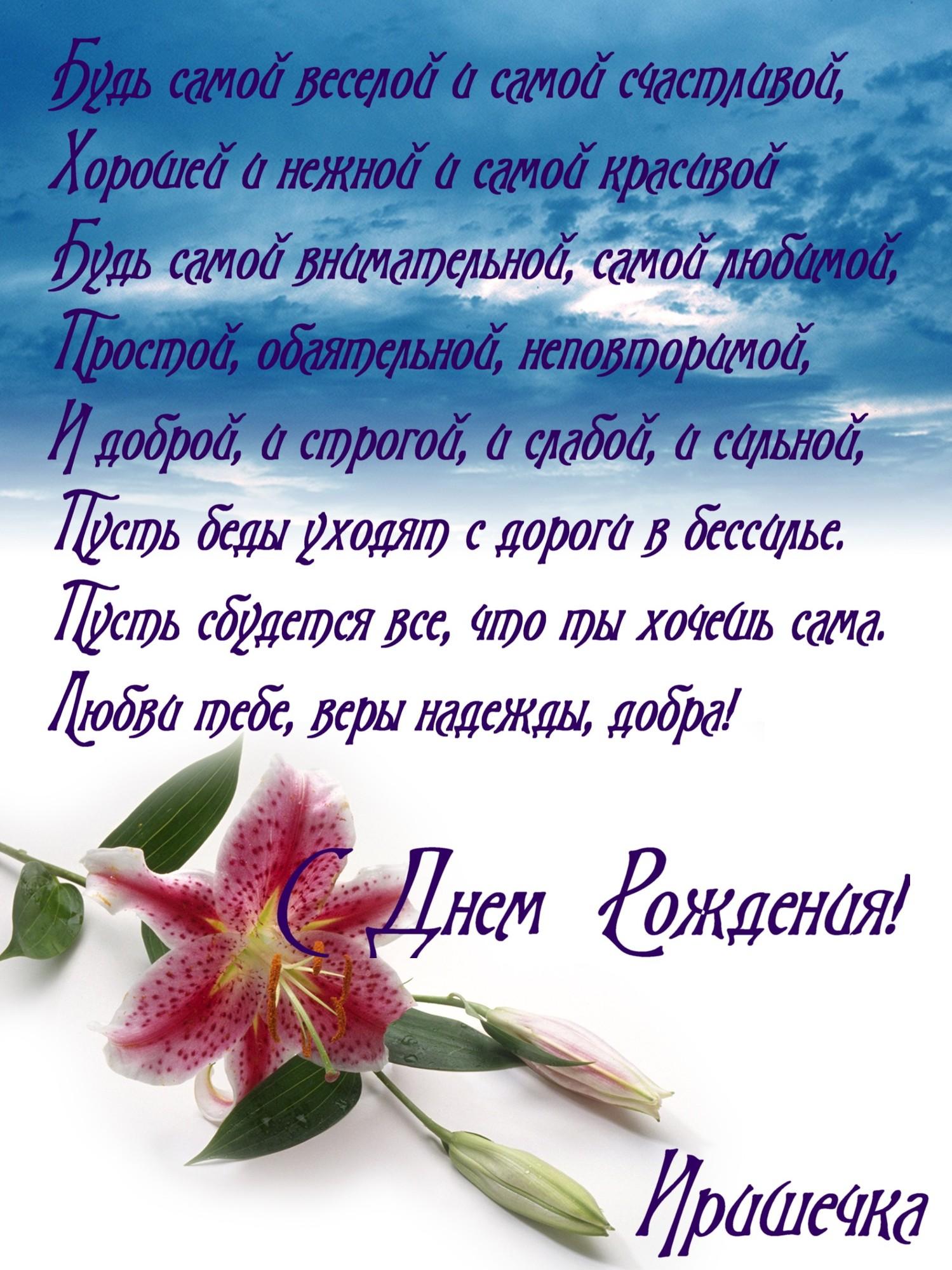 https://img0.liveinternet.ru/images/foto/b/3/80/2753080/f_15464490.jpg