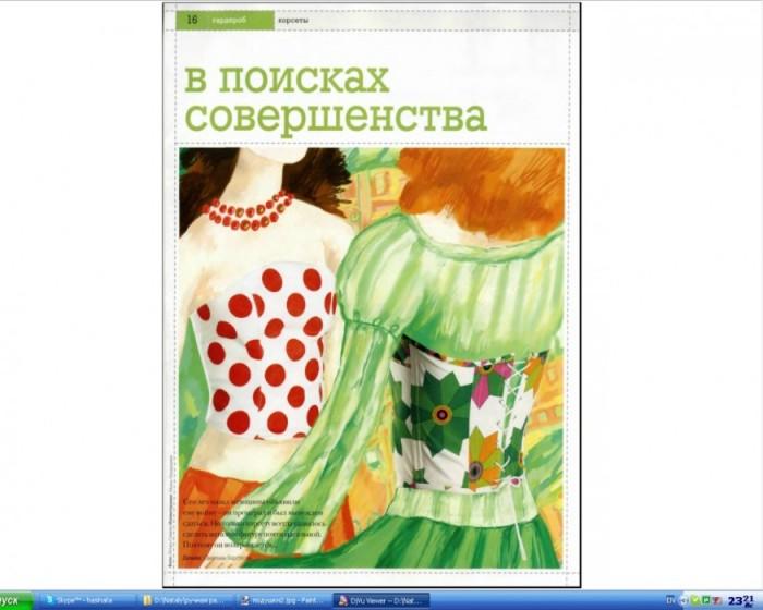 Вечерние платья на ленинском проспекте.  Выкройка платья для девочки с...