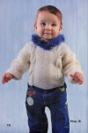 Скачать бесплатно журнал Вязание модно и просто.  Для самых маленьких.