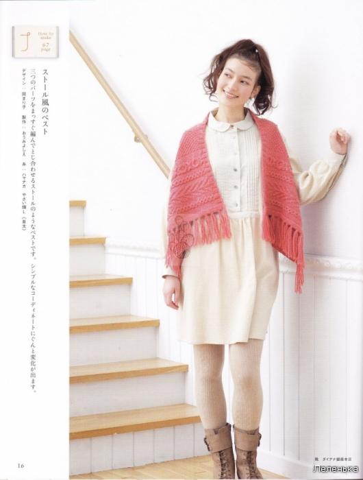 вязание спицами детям японские модели