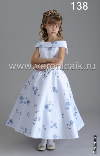 Детские нарядные платья - коллекция Вероника 4, страница 18.