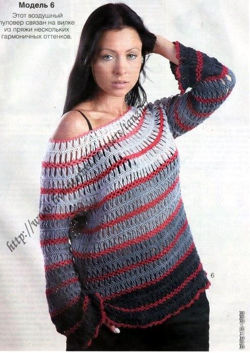 Nadessa At Work 2 Maglione Alluncinetto Di Forcella пуловер на вилка
