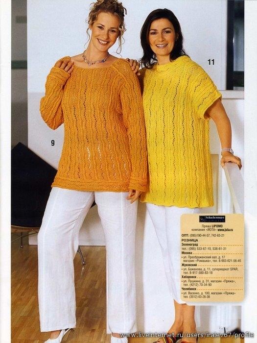 вязание на спицах для полных женщин 54-56 размер.