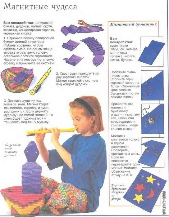 Волшебная змейка из бумаги и магнита - идея для детского творчества.