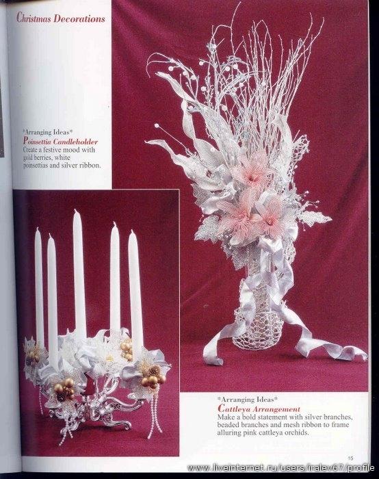 Про поделки из бисера - схемы плетения из: 14. цветы и Бисер, схемы...