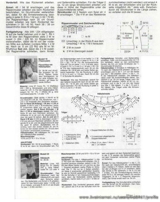 download proceedings of the sixth symposium on mössbauer effect methodology new york city january 25 1970