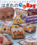 японский пэчворк сумки.