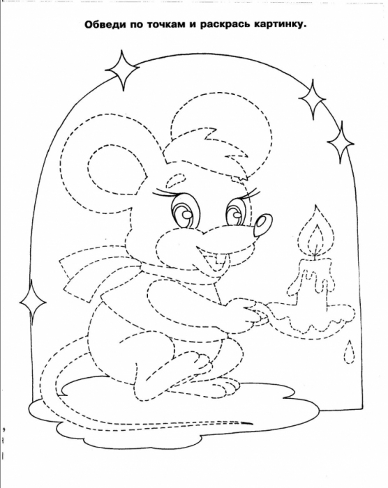 baby booties coloring pages - photo #2