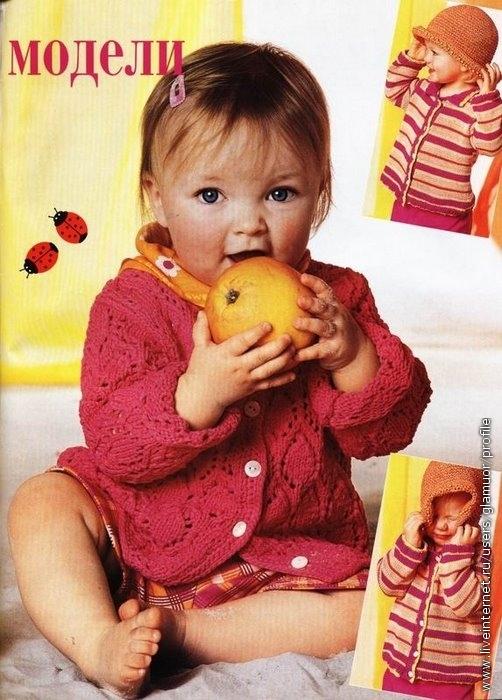 болеро из травки крючком - Выкройки одежды для детей и взрослых.