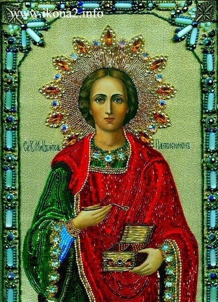 Св.целитель Пантелиимон