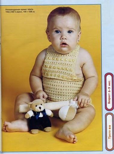 домашнее рукоделие вязание детям крючком с описанием