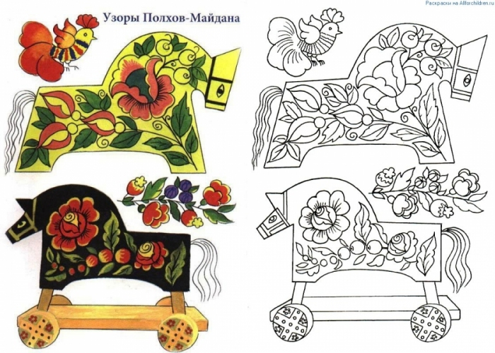 ...иванович картинках, народный костюм россии раскраска, смотреть книга...