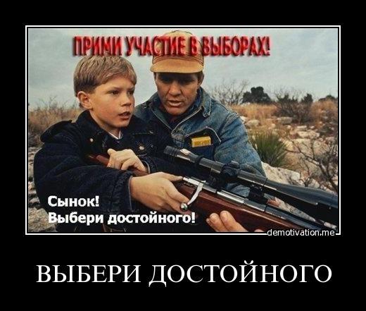 https://durdom.in.ua/public/main/photos2/2009-08/photo_6668.jpg