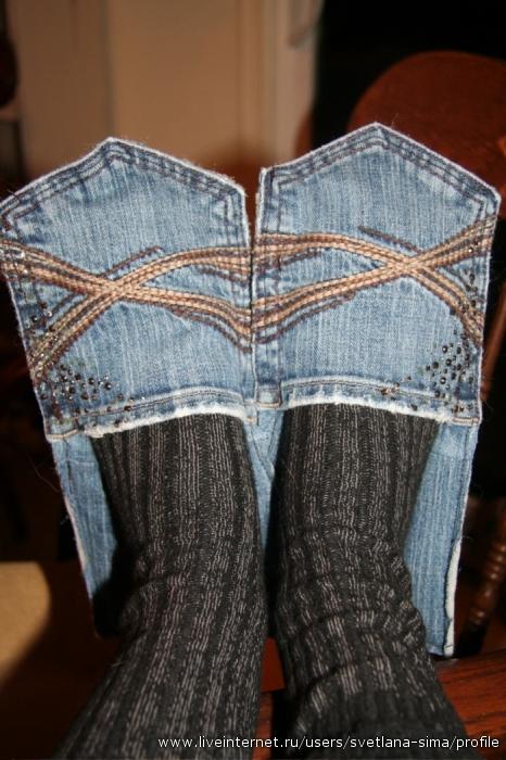 из старых джинс можно сделать.