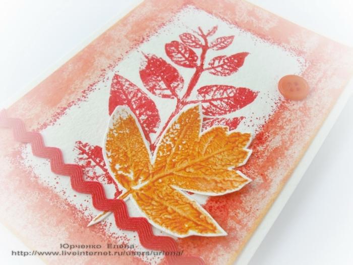 Открытка про осень своими руками нарисовать