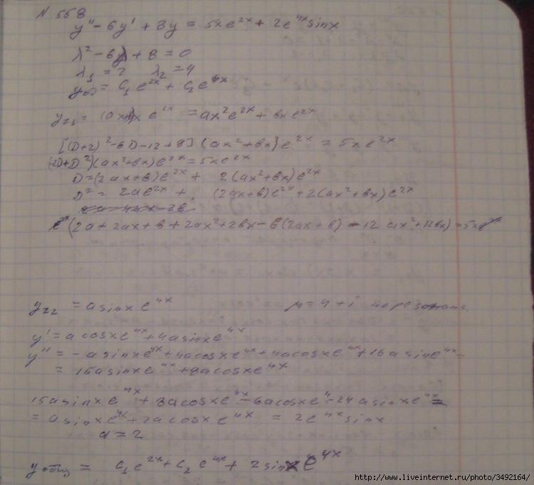Решения задач из филиппов пример решения задач с дробями