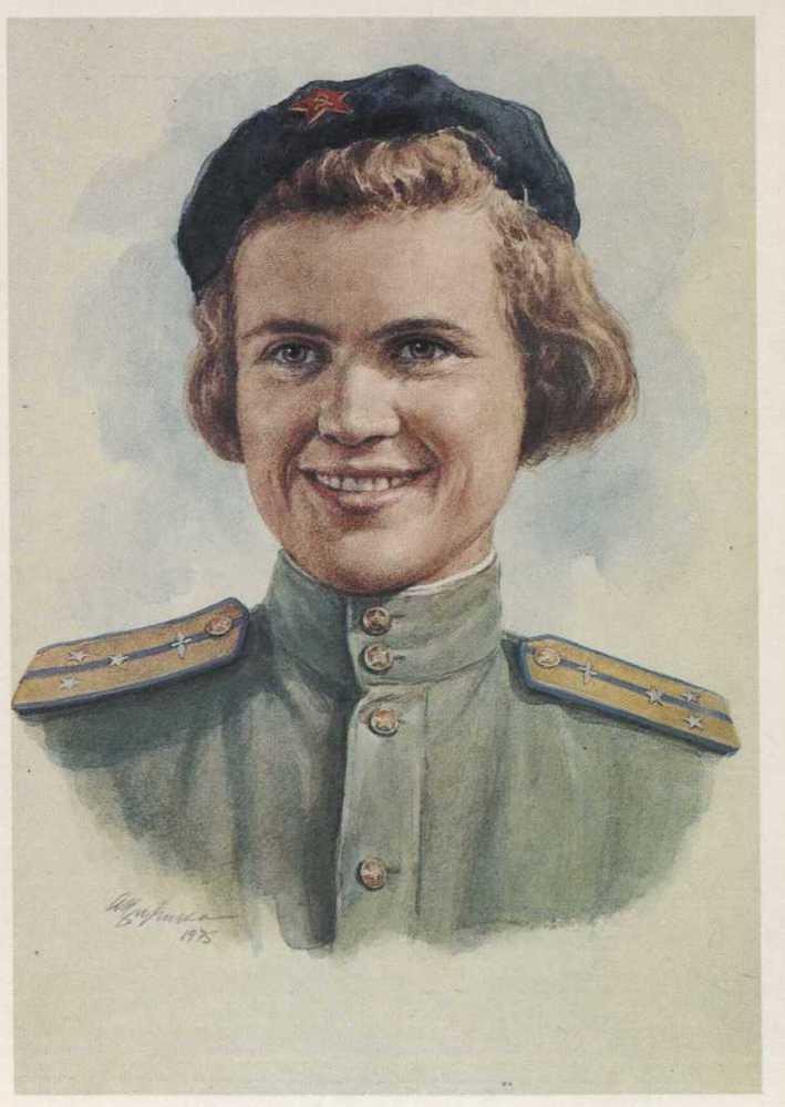 Дню, открытки женщины герои войны