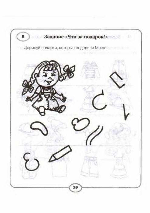 метод знакомства с натюрмортом дошкольников