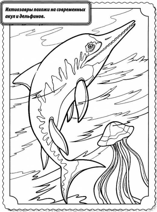 Раскраски про динозавров для взрослых про сексе для взрослых