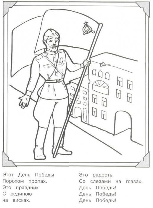 Рисунки снайперов