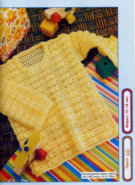Вязаная крючком юбка для девочки Вязание крючком, схемы вязания...