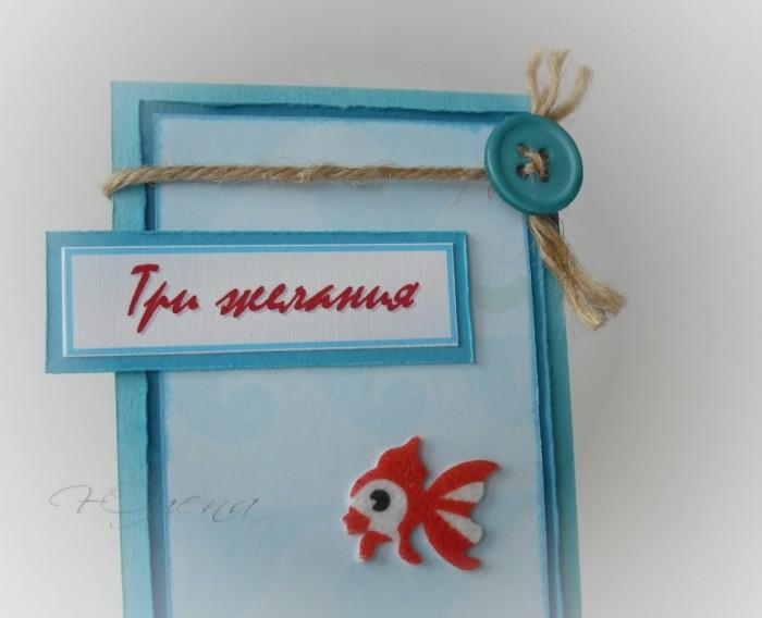 Рыбаку объемные открытки